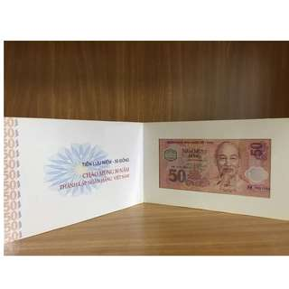 UNC Vietnam 50 Dong Plastic Banknote - 50th anniversary of Vietnam State Bank