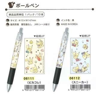 Pokemon Center Pikachu 025 Series Pikachu Pen (Pre-Order)