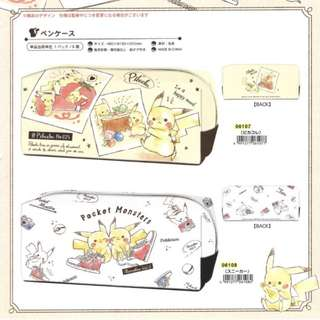 Pokemon Center Pikachu 025 Series Pikachu Pen Pencil case pouch (Pre-Order)