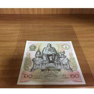 Thailand 60 Baht Banknote Commemorative Unc
