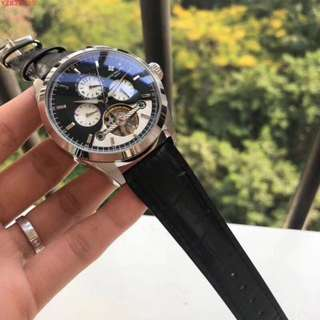 Patex Tourbillion