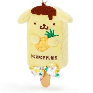 Pompompurin Ice Cream Plush