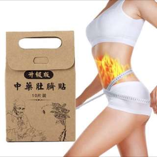 Chinese Medicine Slimming Patch