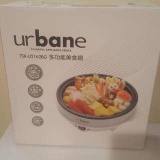 urbane 多功能美食鍋1公升 _ TSK-U2162BG