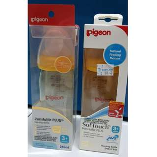 Pigeon PPSU Wide Neck Bottle 240ML (2 bottles)