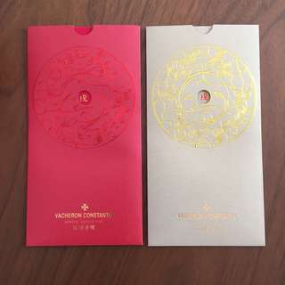 2018 Vacheron Constantin (HK version)Red Packet/ AngPao/ Angpow