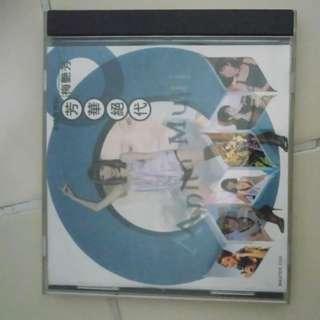 Anita mui Cantonese cd