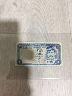 Brunei banknote second series $1