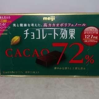 明治香濃72%Cacao朱古力