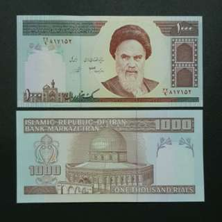 Central Bank of The Islamic Republic of Iran 1000 Rials 🇮🇷 !!!