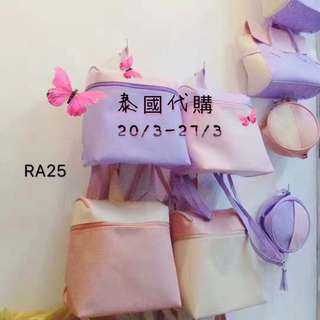 泰國代購 Preorder from Thailand - Riya Bag 🌸