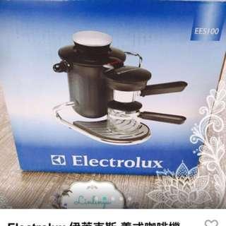 electorlux伊萊克斯 義式咖啡機 奶泡