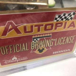 Vintage 全新 Hong Kong Disneyland Autopia 專屬入場券