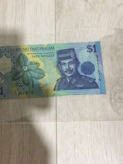 Brunei banknote 4th series $1