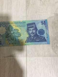 Brunei banknote 4th series $1