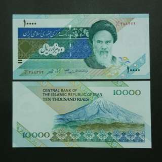 Central Bank of The Islamic Republic of Iran 10000 Rials 🇮🇷 !!!