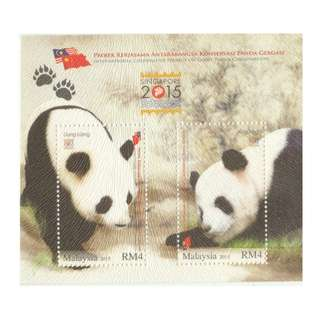 MALAYSIA 2015 International Cooperative Project on Giant Panda Conservation opt with Singapore 2015 logo MS Mint MNH SG #2068