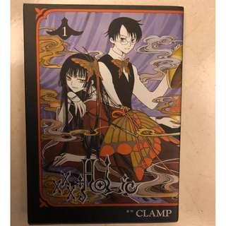 《×××HOLiC》(日語:ホリック)CLAMP所創作的少年漫畫作品