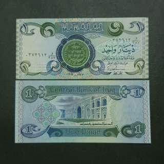 Central Bank of Iraq 1 Dinar 🇮🇶 !!!
