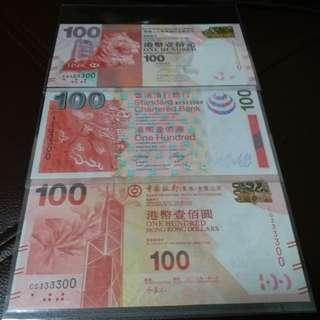 靚號333300三間銀行$100同號,全新UNC品相。