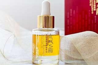 Jing Cheng Supreme Rejuvenating Elixir Oil