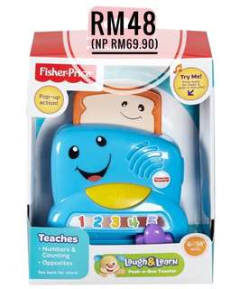 NEW Fisher-Price Peek-a-boo Toaster