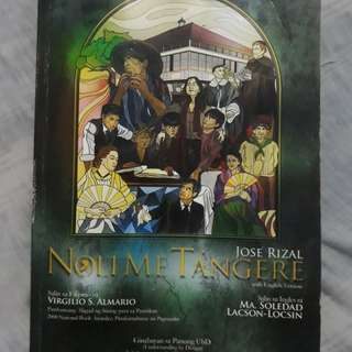 Noli Me Tangere with English version