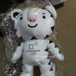 SUHORANG boneka resmi olimpiade musim dingin Pyeongchang 2018