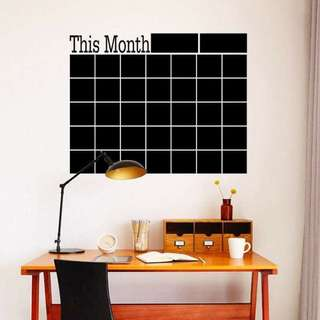 This Month wall sticker