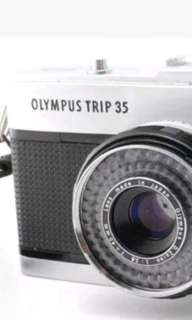 Olympus Trip 35 (for parts)