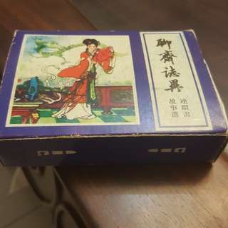 Vintage 1982 Chinese comics.