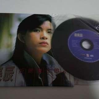 【獨立編號】潘美辰 拒絕融化的冰 CD (New Century) Pan Mei Chen