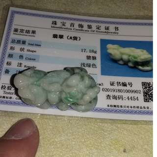jade pi chew for sell