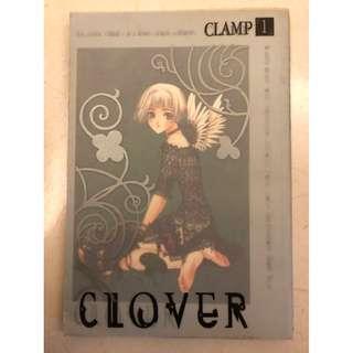 CLOVER. (CLAMP的漫画作品)
