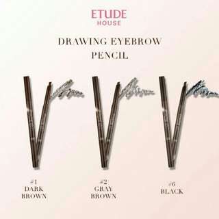 Etude house eyebrow pen