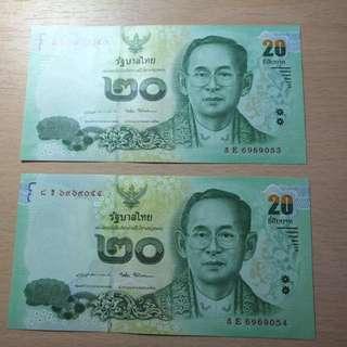 絕版--(泰王普密蓬)--20泰銖-全新直版連號兩張(UNC)