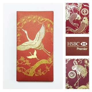 Set Design Red Packets with a Casing