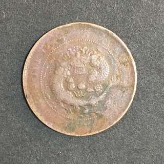 Ching Dynasty 1644-1911 China 1906 10 cash Honan