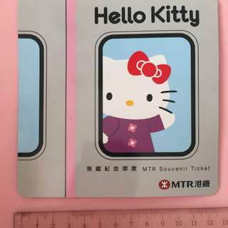 mtr ticket with hello kitty