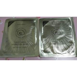 tonymoly gold snail hydro gel mask, intense care 2 pieces