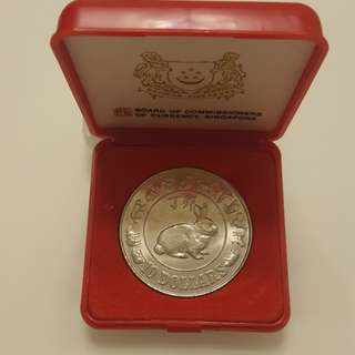 Zodiac Rabbit 1987 Commemorative Coin