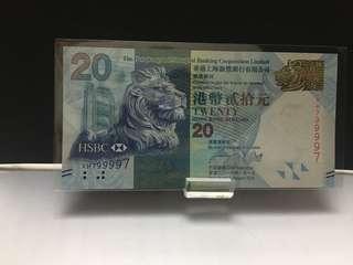 2016年滙豐銀行$20~799997