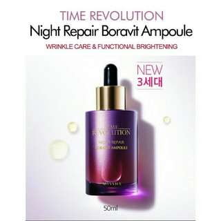 Missha Time Revolution Ampoule