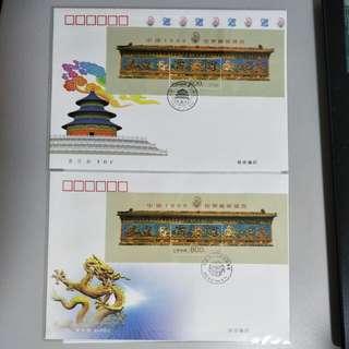 A/B FDC 1999-7M World Philatelic exhibition