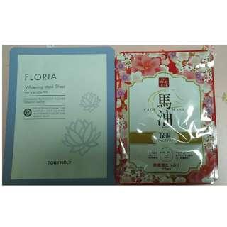 tonymoly floria 1 + bayu mask 1