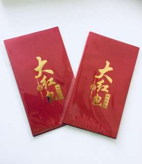 BN Up-sized Red Packets
