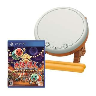 TAIKO NO TATSUJIN PS4 BUNDLE FOR RENTAL
