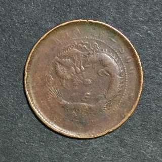 Ching Dynasty 1644-1911 China 1905 10 cash Kiangsoo