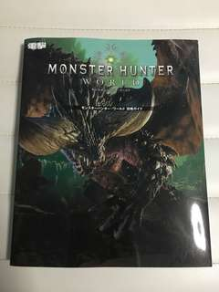 Monster Hunter World Guide(JAP)