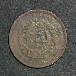 Ching Dynasty 1644-1911 China 1902 - 05 10 cash Hupeh
